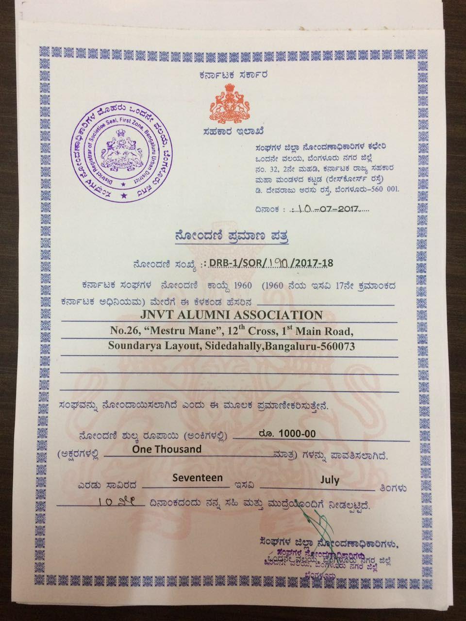 Association Registration